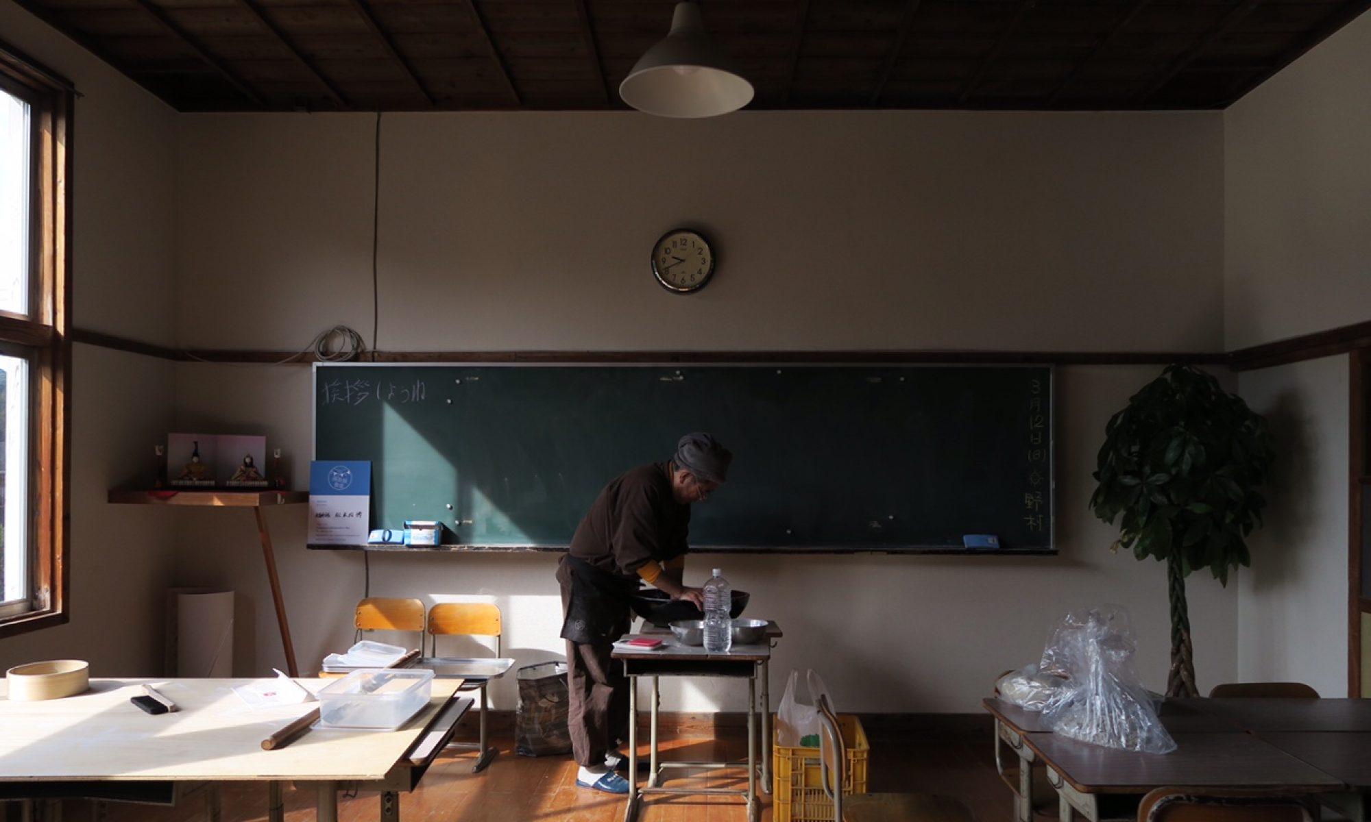 長屋茶房天真庵の庵主のブログ